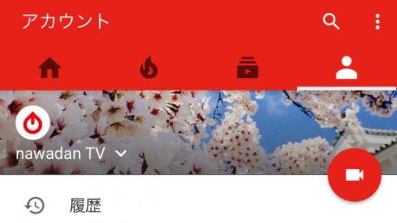 nawadanTV