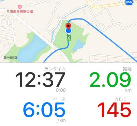 run20160917