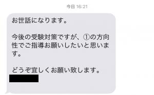 IMG_0446